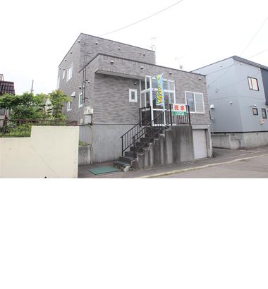 里塚3条6丁目8-8