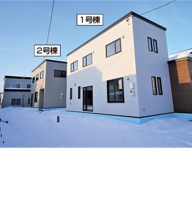エコジョーズ給湯・暖房、1階・2階にトイレ有、収納も豊富