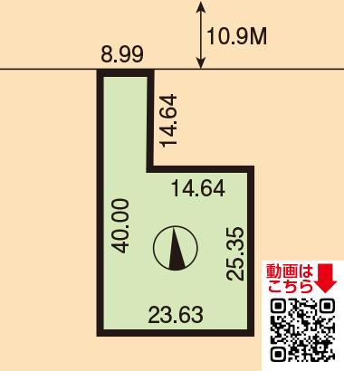 虻田郡倶知安町北2条西2丁目11-1