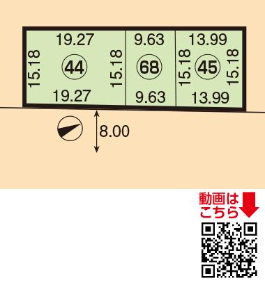 滝川市滝の川町西4丁目975-44、45、68