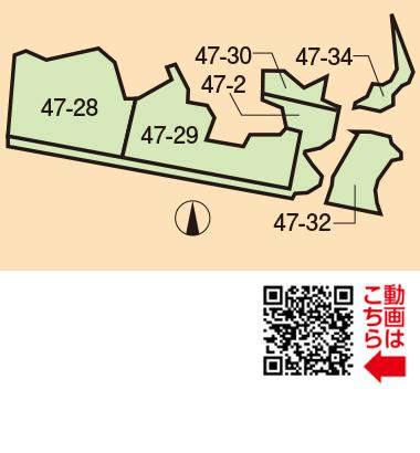 登別市上登別町47番2・28・29・30・32・34