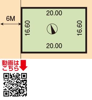 虻田郡倶知安町字比羅夫1-37