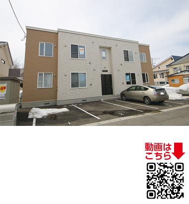 虻田郡倶知安町字高砂208-57
